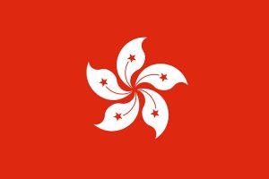 Bandera de Hongkong