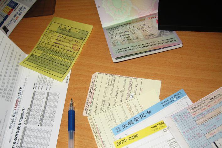 visa a china