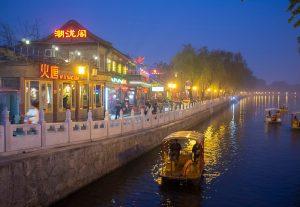 sitios turísticos de Pekín