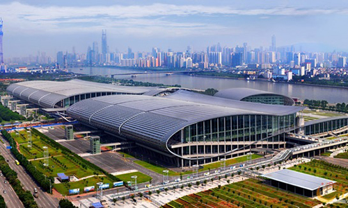 China International Exhibition Centre (CIEC)