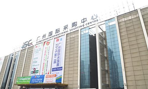 Guangzhou International Sourcing Center