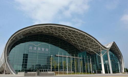 Koahsiung Exhibition Center