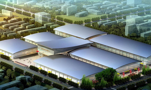 Kunming International Convention & Exhibition Center