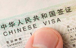 tramitar visa de negocios a China