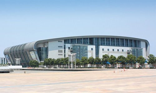 Ningbo International Conference & Exhibition Center