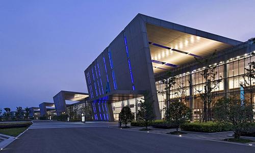 Nanjing International Expo Center