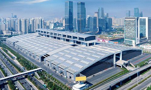Shenzhen International Convention & Exhibition Center
