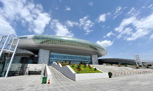 Xinjiang International Convention & Exhibition Centre