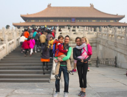 parques en China