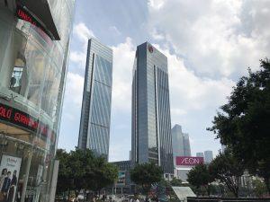 Alojamiento en Guangzhou