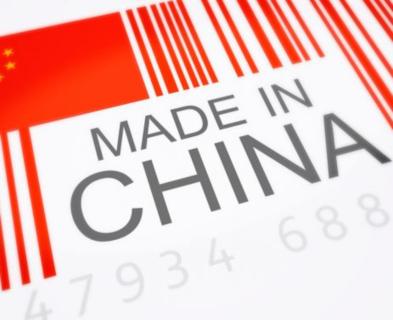 traer productos de China