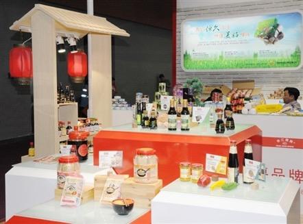 Sustentabilidad y pequeños productores locales de China