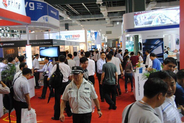 Exposición Internacional de Tecnología de Papel llegará a Shanghái