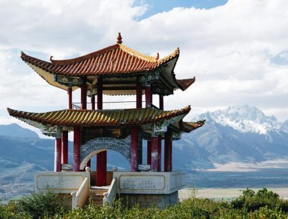 Vista montañas en China